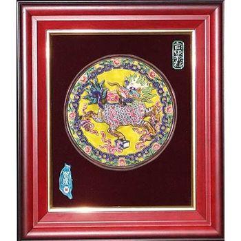 【鹿港窯】交趾陶開運裝飾壁飾-官印麒麟(圓形)