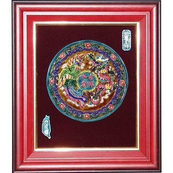 【鹿港窯】交趾陶開運裝飾壁飾-龍鳳呈祥(圓形)