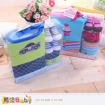 魔法Baby~嬰兒禮盒(6件組)(藍.粉,圖案隨機出貨)~c0101
