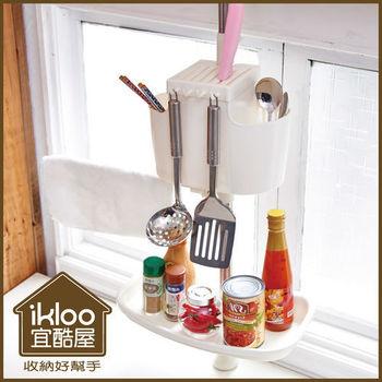 【ikloo宜酷屋】頂天立地不銹鋼廚房收納架