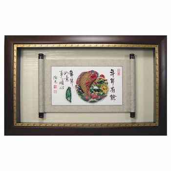 【鹿港窯】交趾陶裝飾壁畫-連年有餘(S)