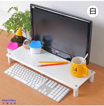 方陣收納 高質烤漆金屬桌上螢幕架/鍵盤架
