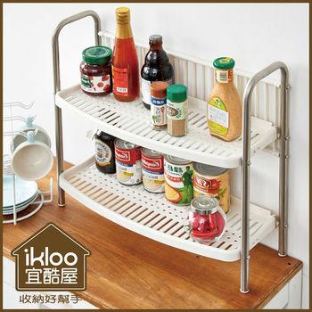 【ikloo宜酷屋】不鏽鋼廚房瓶罐收納架(附檔片)