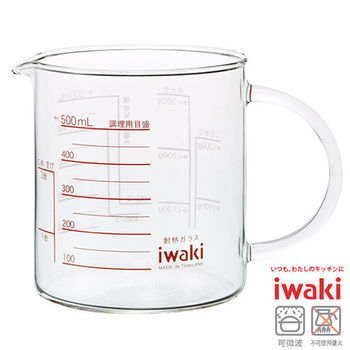 【iwaki】耐熱玻璃把手量杯500ml