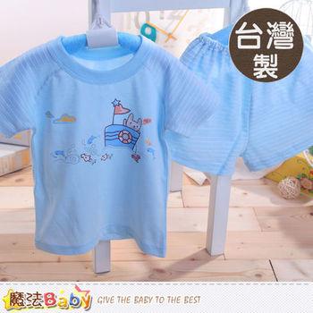 魔法Baby台灣製兒童夏季短袖居家套裝 男童裝~k40951