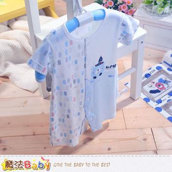 魔法Baby~專櫃款薄荷纖維涼感寶寶短袖連身衣(藍.粉)~k41064