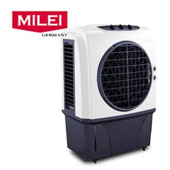 【米徠MILEI】軸向流風水冷扇MCL-48PM
