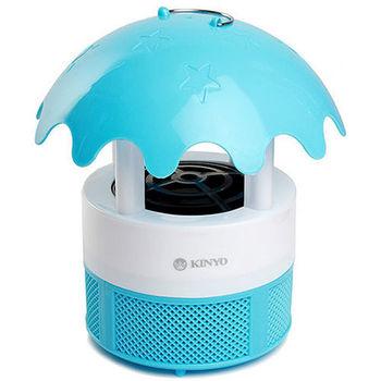 KINYO吸入式USB強效捕蚊燈(KL-101)