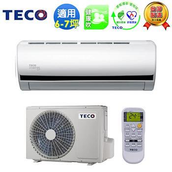 【TECO東元】雅適7-9坪一對一變頻冷暖型冷氣 MS-BV40IH+MA-BV40IH