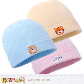 魔法Baby~初生嬰兒帽(藍.黃.粉)(同色2頂一組銷售)~k41019