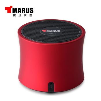 MARUS馬路 NFC重低音行動FM藍牙喇叭+免持通話(MSK-150-RD)