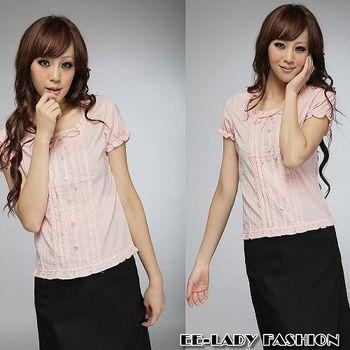 【EE-LADY】胸前花邊花扣蝴蝶結短袖襯衫-粉色