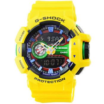 CASIO 卡西歐G-SHOCK 雙顯重機鬧鈴電子錶-黃 / GA-400-9A