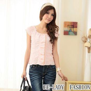 【EE-LADY】假排扣皺摺小包袖-粉色(36-42)