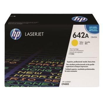 HP CB402A 原廠黃色碳粉匣