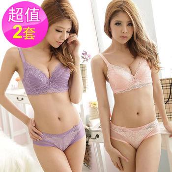 Pink Lady-玫瑰情緣下厚上薄 爆乳款內衣2套組(紫色+粉色)