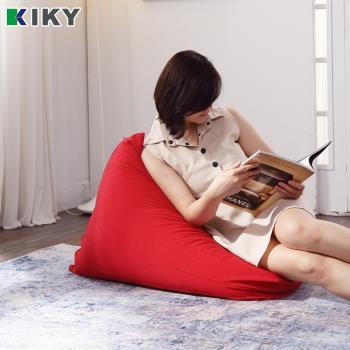 東京宅藝 小粽子沙發椅/懶骨頭