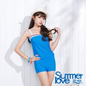 【SUMMERLOVE 夏之戀】休閒風長版二件式泳衣S15741