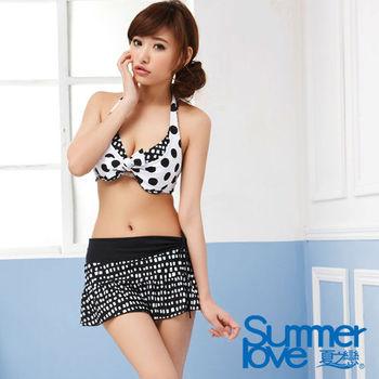 【SUMMERLOVE 夏之戀】時尚黑白款比基尼三件式泳衣E14716