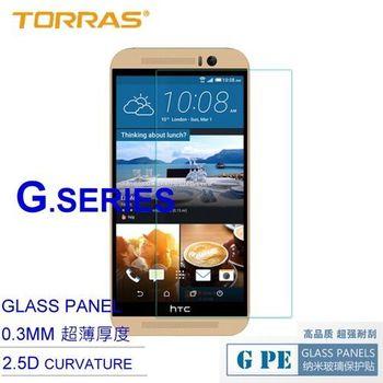 【TORRAS圖拉斯】HTC One M9 防爆鋼化玻璃貼 G PE 系列 9H硬度 2.5D導角 0.3MM 弧面切割 加送面條線