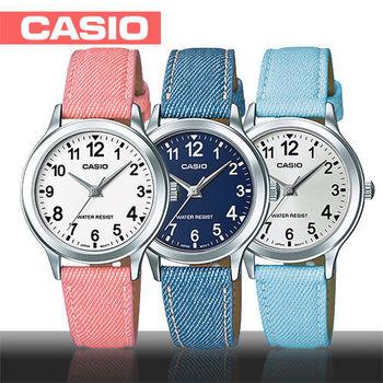 【CASIO 卡西歐】復古牛仔單寧系列中性錶(LTP-1390LB)