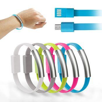 Micro USB 手環式 充電傳輸線-藍色/綠色/灰色/桃紅/白色