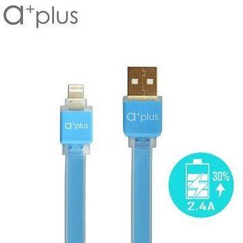 a+plus Apple Lightning 8Pin 2.4A急速充電傳輸果凍線(ACB-06)水藍
