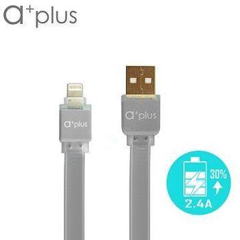 a+plus Apple Lightning 8Pin 2.4A急速充電傳輸果凍線(ACB-06)雲灰