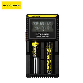【NITECORE】D2微電腦控制全智能液晶電池充電器