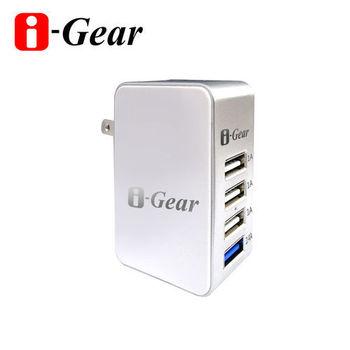 i-Gear 4 port USB大電流旅充變壓器 IAU-54A-白色