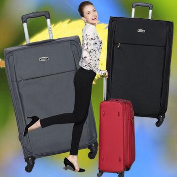 【AOKANA奧卡納】28+24+20吋BELEO系列 行李箱 行李箱三件組(任選102-003ABC)