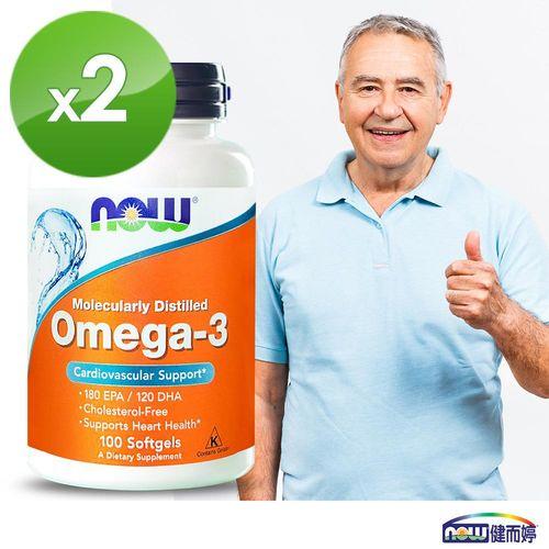 NOW健而婷-Omega-3亞米茄深海魚油 (100顆/瓶)二瓶組