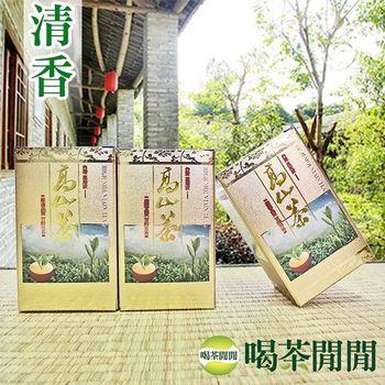 【喝茶閒閒】台灣機剪清香高山茶(共16盒)