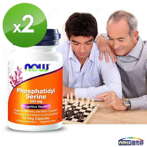 NOW健而婷─PS磷脂醯絲胺酸(30顆/瓶)二瓶組