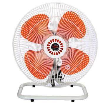 【皇銘】18吋超強風擺頭工業座扇 A-18140