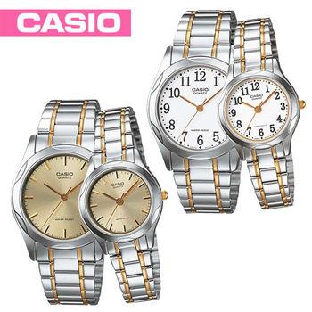 【CASIO 卡西歐】甜蜜浪漫情侶對錶(MTP-1275SG+LTP-1275SG)