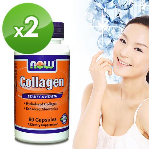 NOW健而婷-膠原蛋白(60顆/瓶) 二瓶組