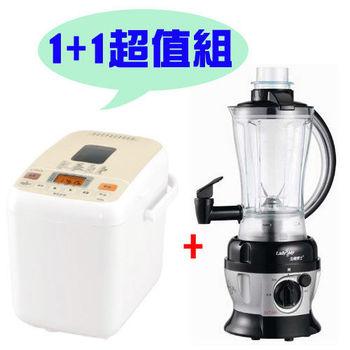 《1+1超值組》貴夫人1.5L全營養調理機LVT-366+麵包機SHB-518