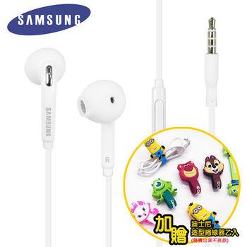SAMSUNG Galaxy S6 G9208 原廠耳機 扁線型 線控耳機 3.5mm
