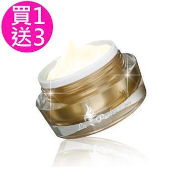 La Parfait頂級淡斑霜(買一送三)