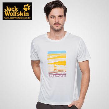 【飛狼 Jack Wolfskin】狼嚎圓領排汗短Tee-男款/ 白色