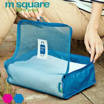 M Square 網格衣物袋 L