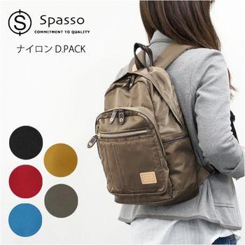 【Spasso】日本品牌 背包 後背包 A4雙肩背包 書包 亮面尼龍 輕量 男女推薦休閒款【4-284】