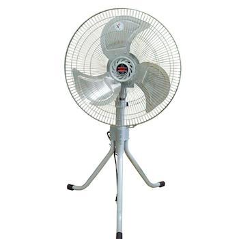 【金展輝】18吋鋁葉工業立扇 A-1800