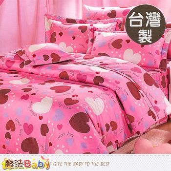 魔法Baby~台灣製秀士棉3.5x6.2尺單人純棉枕套床包組~x017109