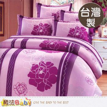魔法Baby~台灣製秀士棉3.5x6.2尺單人純棉枕套床包組~x016976