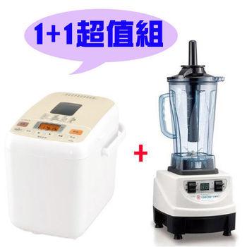 《1+1超值組》貴夫人 生機博士全營養調理機 LVT-888