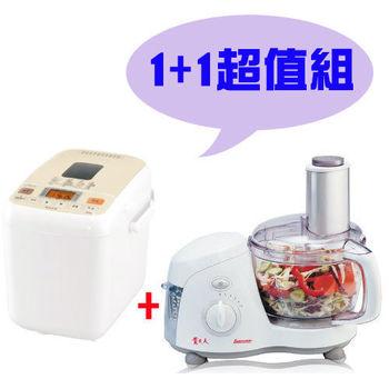 《1+1超值組》貴夫人健康食品料理機 FP-610B+麵包機 SHB-518