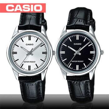 【CASIO 卡西歐】送禮首選-簡約氣質女錶(LTP-V005L)