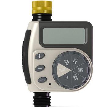 美國ORBIT自動定時灑水器(限定特別款)珍珠白色